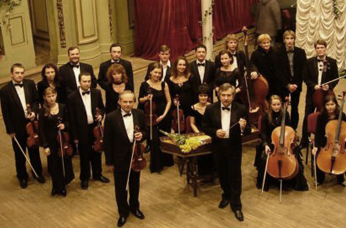 The chamber orchestra Lviv's Virtuosos
